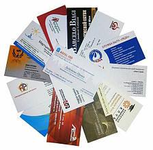Печать визиток от 100грн/100шт