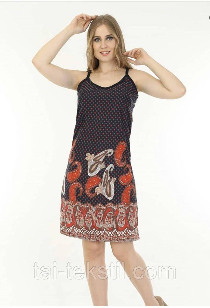 Женский сарафан узкая бретель качество хлопок 100% Турция т.м LUSY M-L-XL (46,48,50р)
