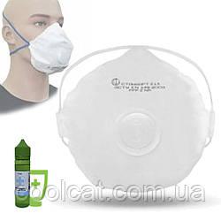Защитная маска 213 FFP2 с клапаном (100шт - по 15грн) / Респиратор защитный Стандарт + Подарок