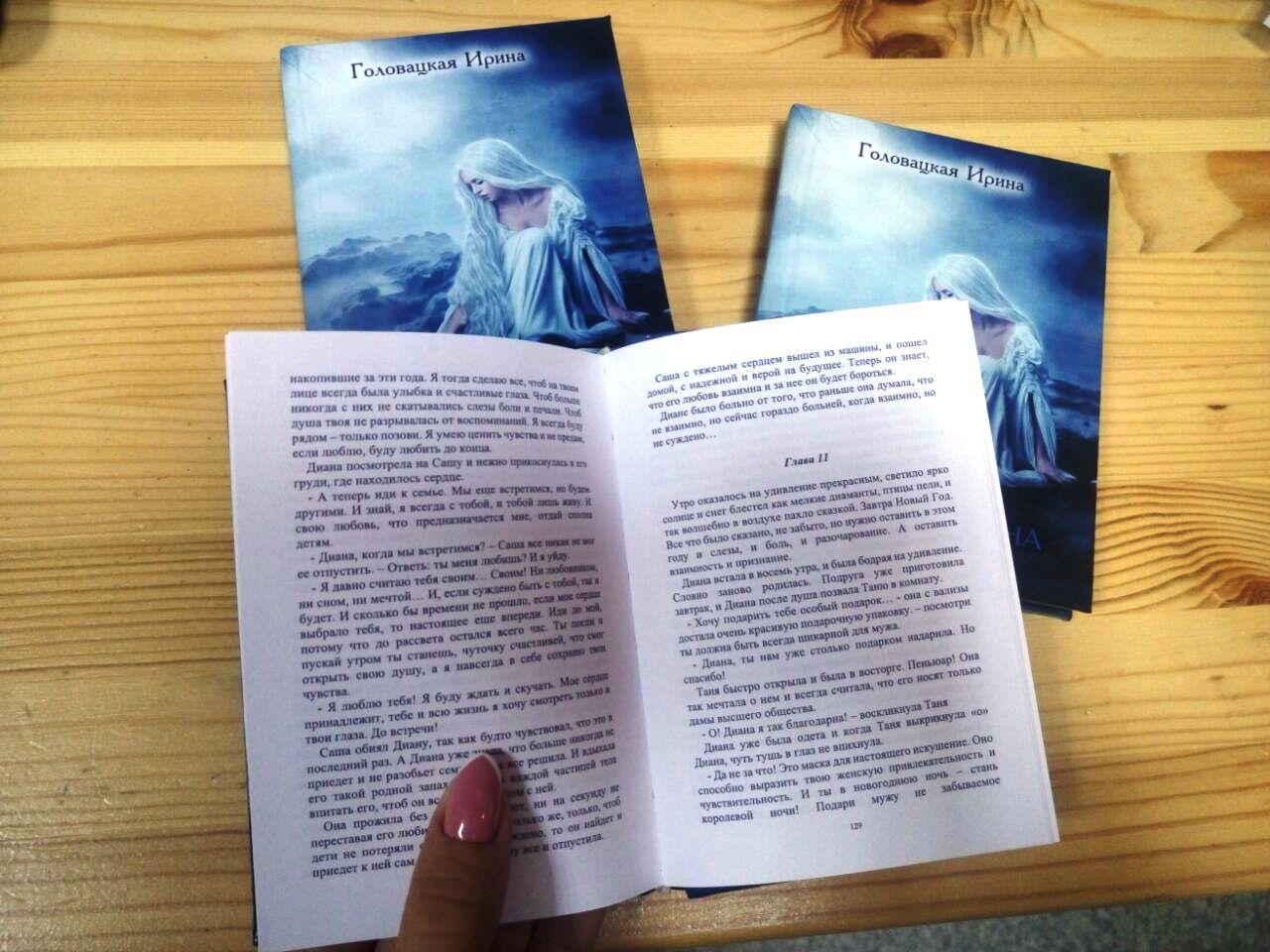 Издать книгу малым тиражом недорого