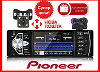 "Автомагнитола Pioneer 4022D Bluetooth,4,1"" LCD TFT USB+SD DIVX/MP4/MP3 + ПУЛЬТ НА РУЛЬ+КАМЕРА!, фото 1"