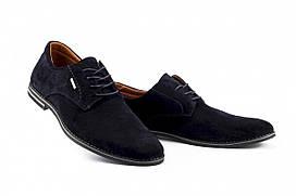 Мужские туфли Yuves М5 (Trade Mark) (весна / осінь, замша, синій) р. 39 42 43 44 45