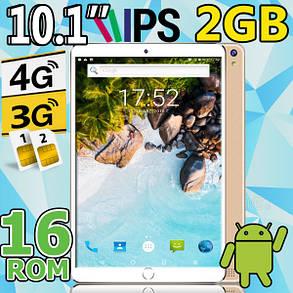 ОРИГИНАЛЬНЫЙ! Планше - телефон Jasz 10 LTE dual sim 2/16 +  Подарок, фото 2