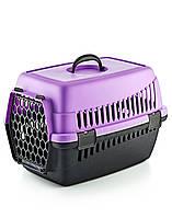 Переноска для животных фиолетовая