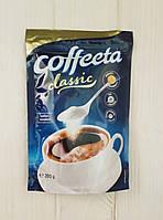 Сухі вершки Coffeeta 200г (Польща)