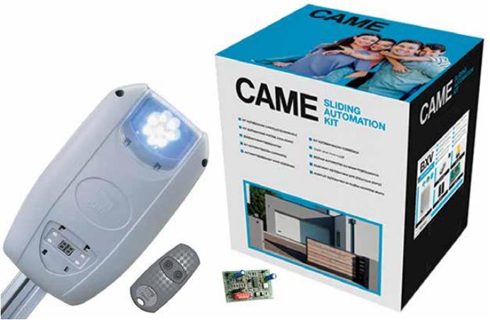 Автоматика CAME VER 1 (для гаражных ворот до 9 м², рейка 2200 )