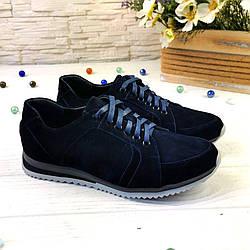 Кроссовки синие мужские на шнуровке, натуральная замша