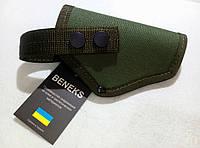 Кобура поясная ПМ (форт-12),цвет олива, фото 1