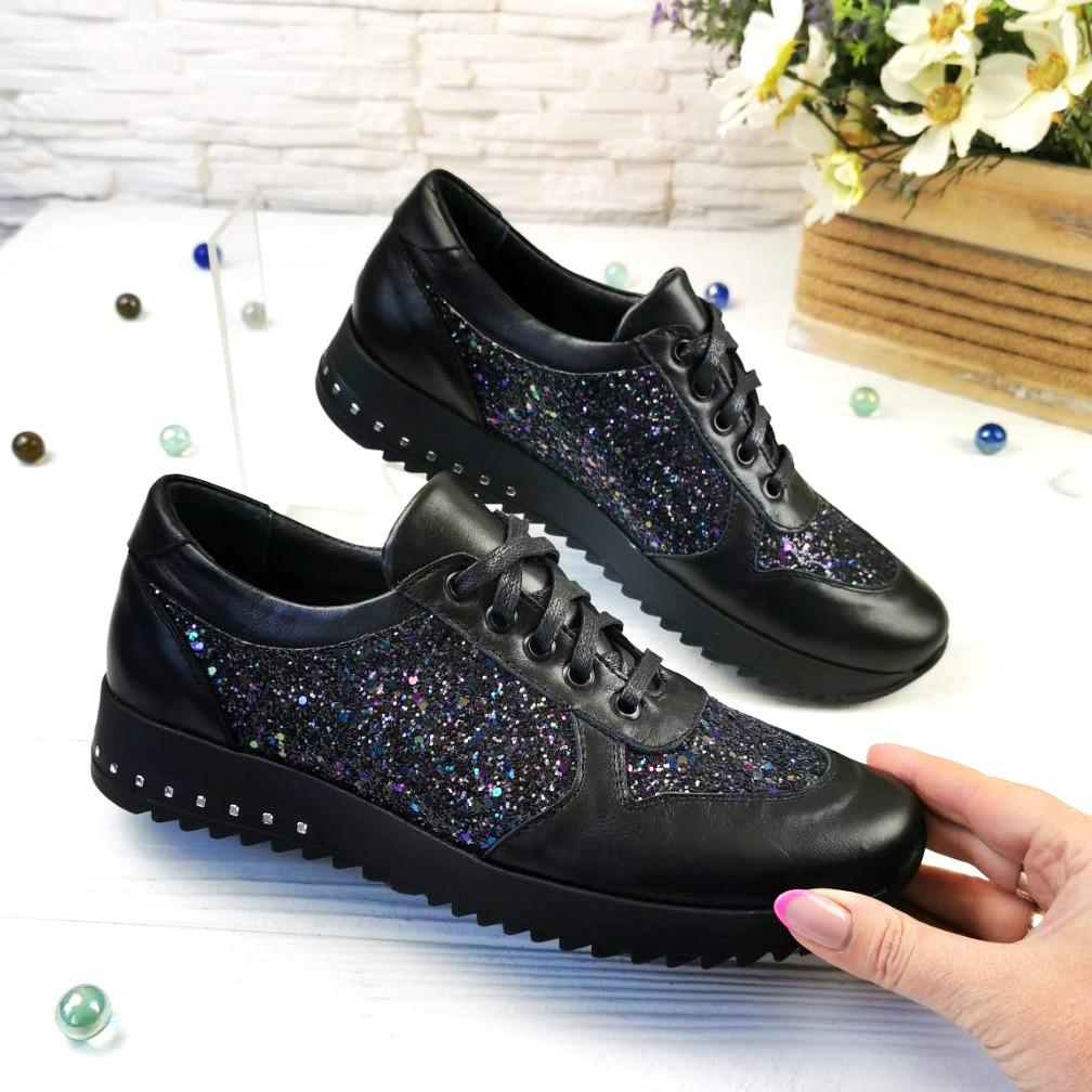 Стильные женские кожаные кроссовки на шнуровке, декорированы блестками