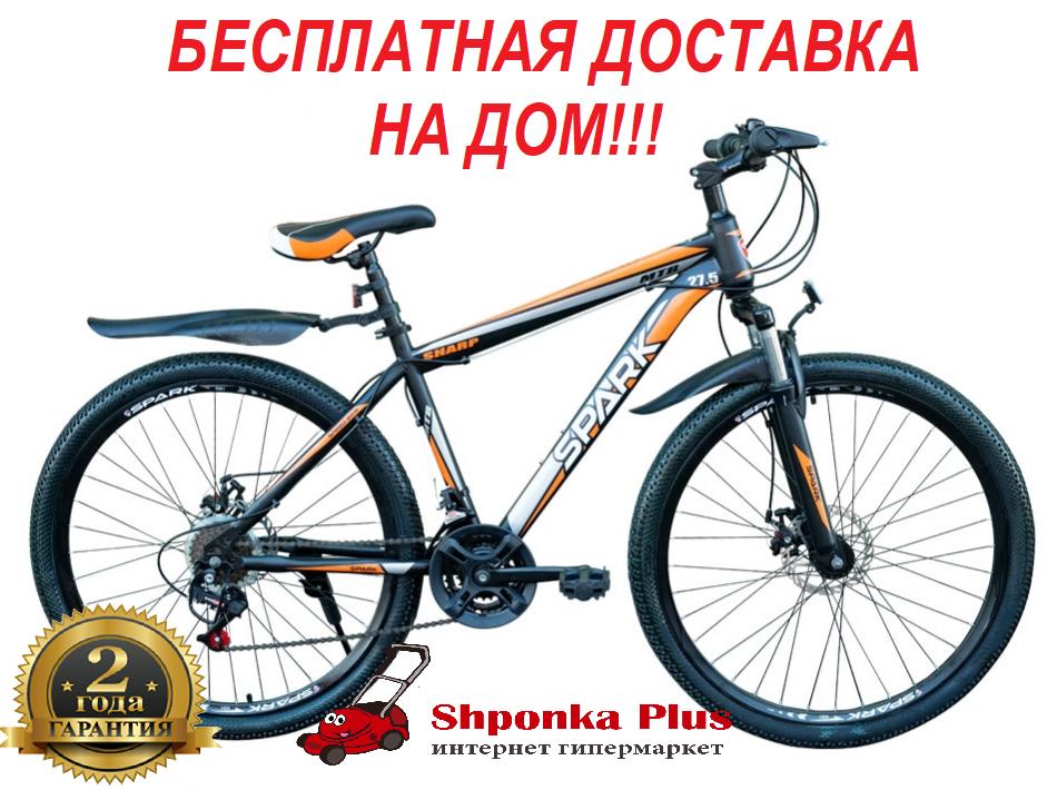 """Велосипед 27,5"""" со стальной рамой 19"""" SPARK SHARP"""