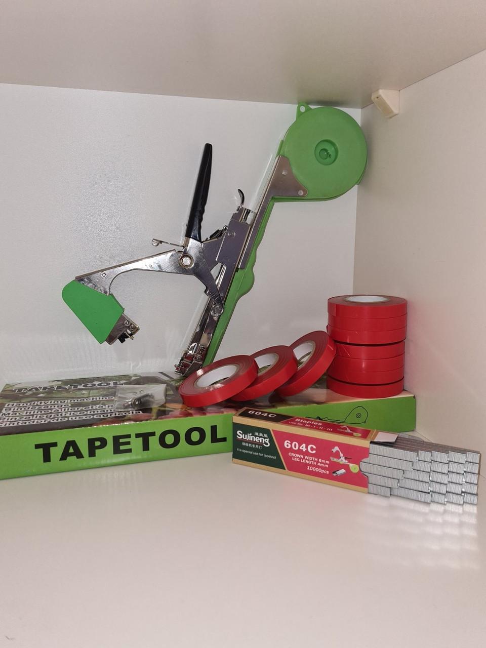 Набір для підв'язки рослин: тапенер TAPETOOL+300 м стрічки+ 10000 скоби посилені