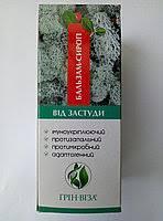 Бальзам-сироп Від застуди 200 мл Грін-Віза