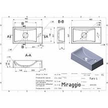Раковина мини навесная (искусственный мрамор/ 40*22 см) Miraggio FARO левый Белый глянцевый, фото 3