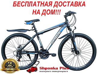 """Велосипед 27,5"""" со стальной рамой 17"""" SPARK SHARP"""