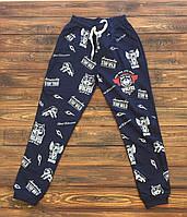 Спортивные брюки для мальчика 11-13лет