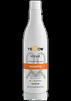 Укрепляющий шампунь Yellow Repair 500 мл