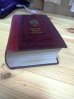 Издание книги малым тиражом
