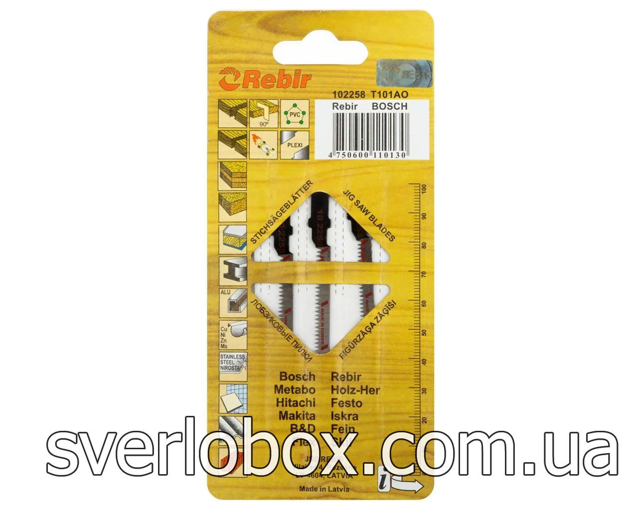 Пилки для электролобзика REBIR T101AO (1 уп. 5 шт.)