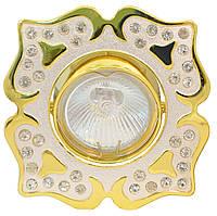 Точечный светильник MR16 8201 PS/G перл. серебро/золото