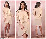 Стильное платье   (размеры 50-52) 0236-68, фото 2