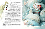 Детская книга Приключения Пиноккио. История Деревянного Человечка Для детей от 6 лет, фото 5