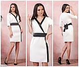 Стильное платье   (размеры 50-52) 0236-69, фото 2