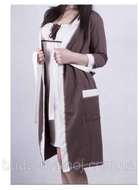 Теплый халат и ночнушка в роддом для беременных и кормящих размер Л/ХЛ