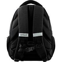 Рюкзак молодежный Kite Education K20-8001M-1, фото 2
