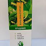 Бальзам-сироп Грудной грудний 200 мл Грин-Виза