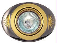 Точечный светильник MR16 856A CF GU/G  графит/золото