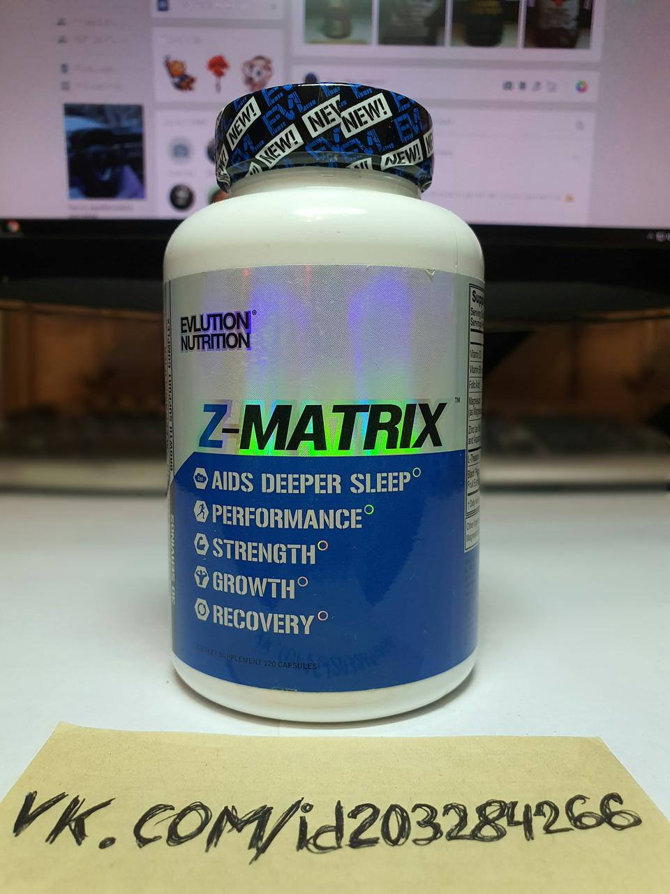 Бустер тестостерона EVLution Nutrition Z-Matrix 120 Capsules