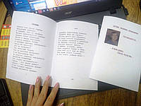 Печать книг дешево