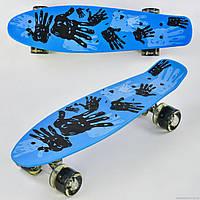 Скейт Р 10960 (8) Best Board, доска=55см, колёса PU, СВЕТЯТСЯ, d=6см