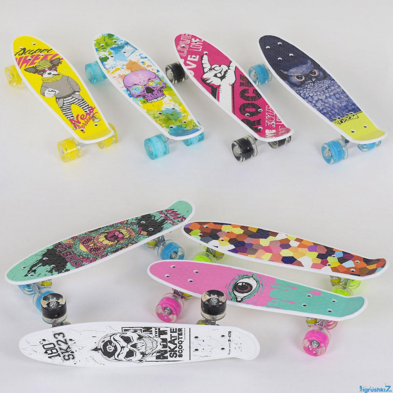 Скейт Р 22661  Best Board, доска=55см, колёса PU, СВЕТЯТСЯ, d=6см