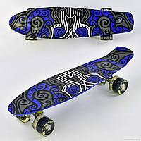 Скейт Р 6510 Best Board, доска=55см, колёса PU, СВЕТЯТСЯ, d=6см
