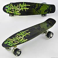 Скейт Р 9160 Best Board, доска=55см, колёса PU, СВЕТЯТСЯ, d=6см