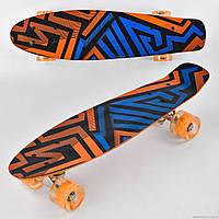 Скейт Р 7620 Best Board, доска=55см, колёса PU, СВЕТЯТСЯ, d=6см