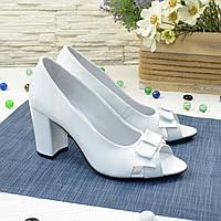 Туфли кожаные женские с открытым носком, цвет белый. 39 размер