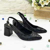 Туфли женские черные кожаные на устойчивом каблуке. 39 размер