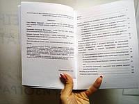 Печать электронных книг
