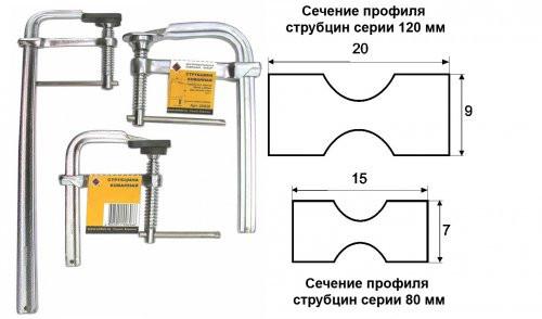 Струбцина Энкор 20010 F 80x100 - фото 10
