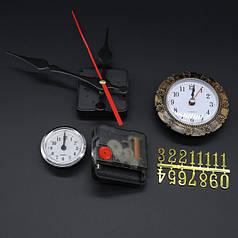 Часовые механизмы.
