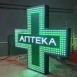 """Світлодіодний аптечний хрест 900х900 односторонній. Серія """"Chemist's"""", фото 4"""
