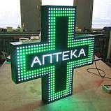 """Світлодіодний аптечний хрест 900х900 односторонній. Серія """"Chemist's"""", фото 5"""