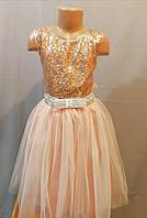 Кремовое платье для девочки 8, 9 лет, фото 1