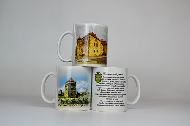 Колекційна сувенірна чашка панорама