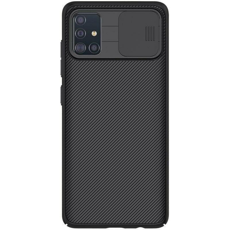 Nillkin Samsung Galaxy A51 CamShield Case Black Чехол Накладка Бампер