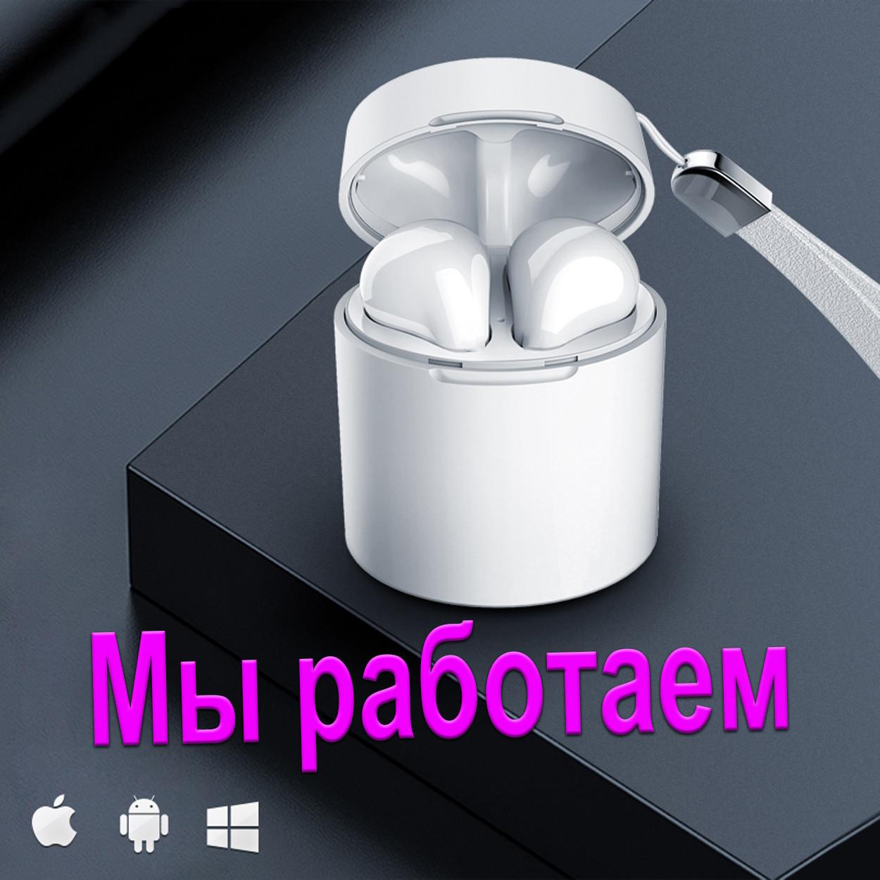 Беспроводные наушники блютуз гарнитура Bluetooth наушники с Wi-Pods X10 зарядный кейс Белые
