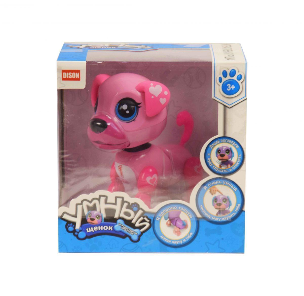 """Интерактивная игрушка """"Умный щенок"""" (розовый) DISON (E5599-1)"""