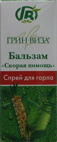 Спрей для горла с чайным деревом 30мл Грин-виза